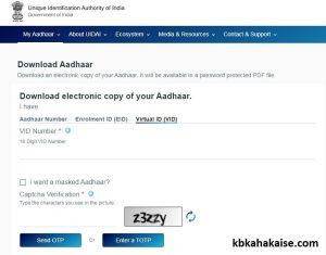 Aadhar-card-by-vid