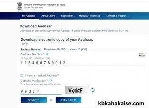 aadhar-card-by-aadhar-number