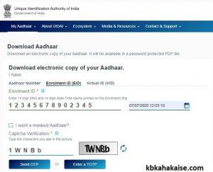 aadhar-card-by-enrollment-number