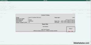 print-invoice-