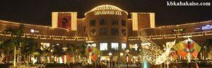 Dlf Promenade mall