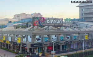 dlf avenue mall