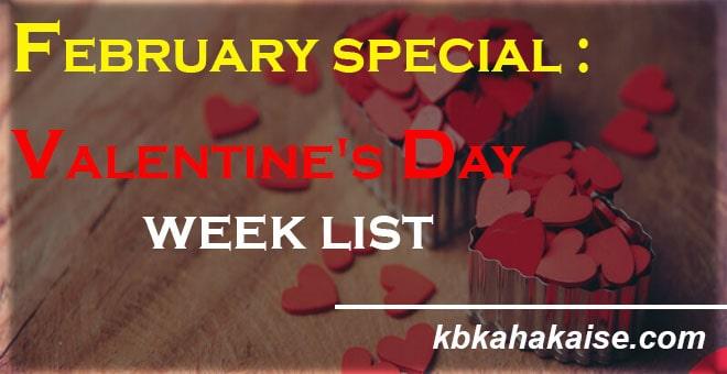 valentine's day week list